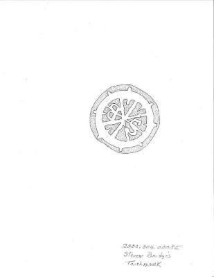 Artifact Drawing - Steven Bridges' Touchmark